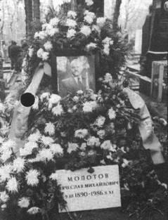 molotov4